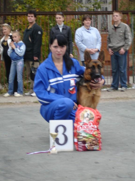 Победитель класса Юниоров. Бест -3 место
