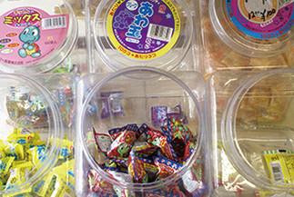 入江菓子店