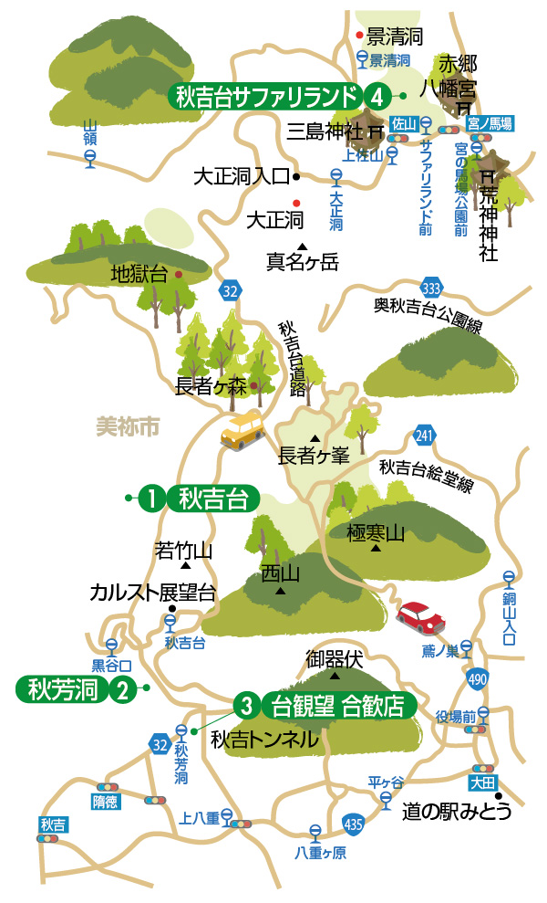 津和野下関イラストマップ