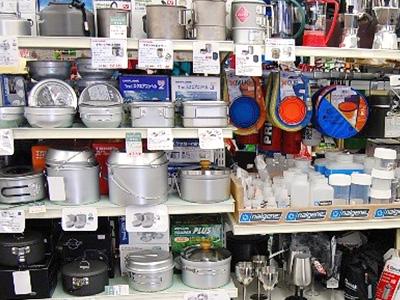 調理器・食器・水筒