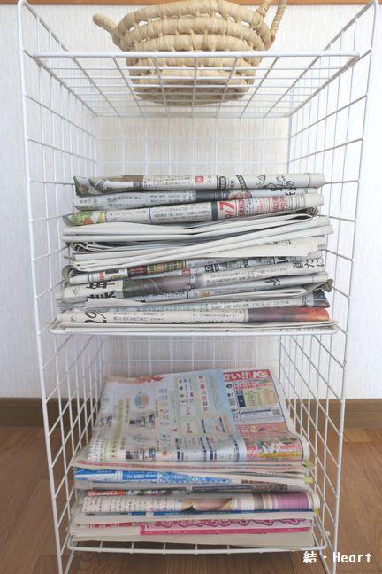 新聞 チラシ 保管 ラック 100均