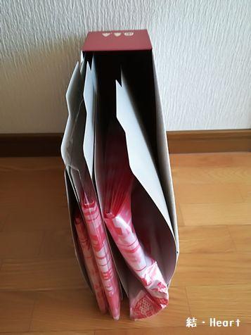 キッチン ゴミ袋収納 ファイルボックス