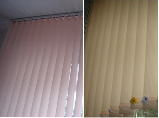 Освещение влияет на цвет жалюзи. Это одно окно.