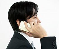 年中無休相談 山梨・甲府の公認会計士・税理士は木住野会計事務所まで