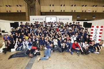 N高等学校の文化祭にて(2017) (c)N高等学校