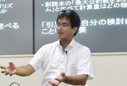 田崎丈晴先生
