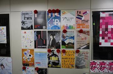 文化祭の各クラスのポスター。様々なソフトでデザインしています