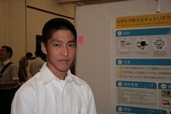中山裕介氏