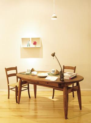 木童工房 ビーンズダイニングテーブル