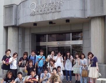 ゼミで大阪人権博物館(リバティおおさか)を見学。さまざまな差別問題について、学芸員の方に解説していただきました。