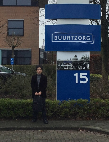 働き甲斐を持って仕事しているビュートゾルフ(Buurtzorg)というオランダの看護師の組織のインタビュー調査