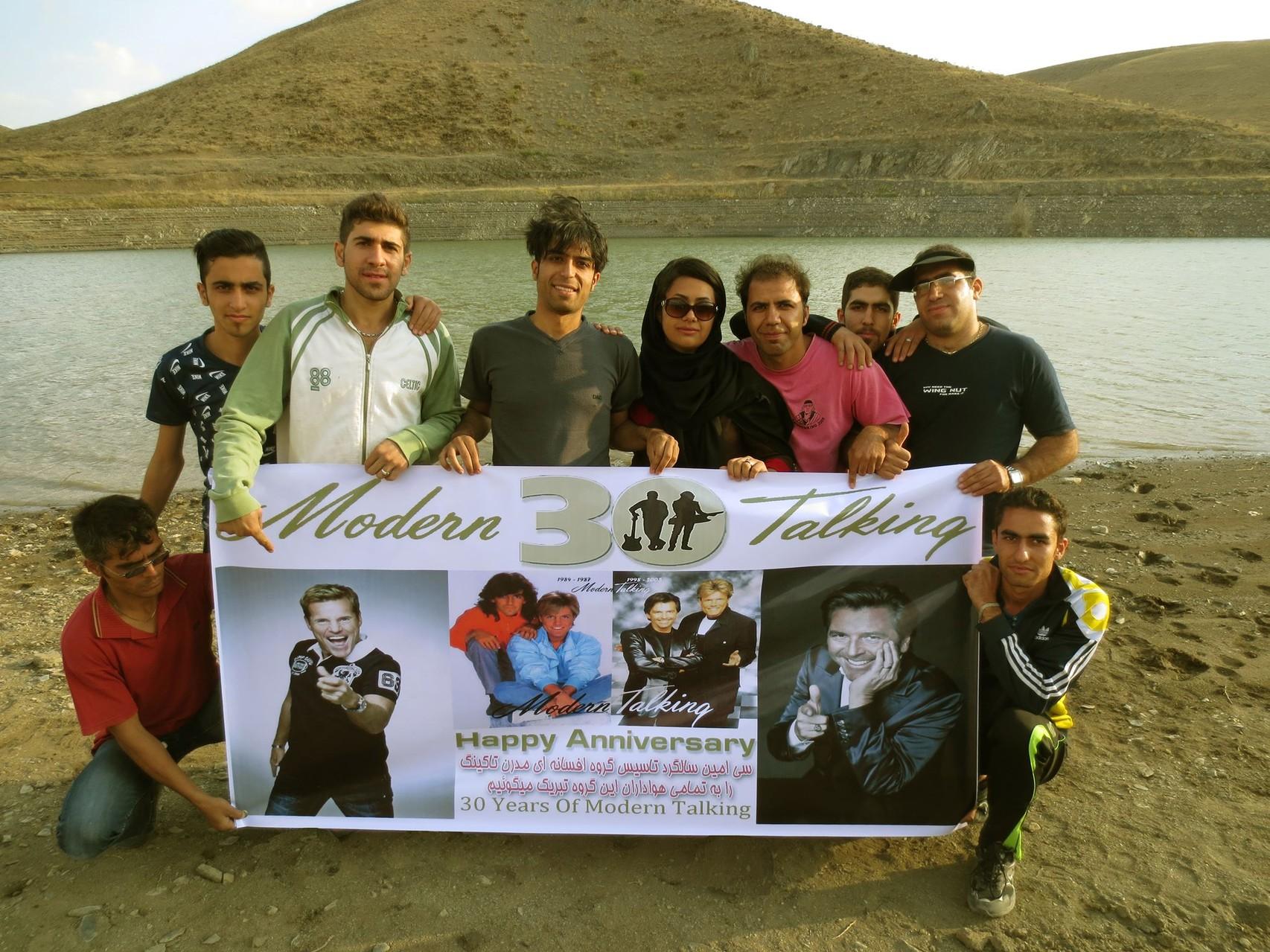 Iranian Fanclub