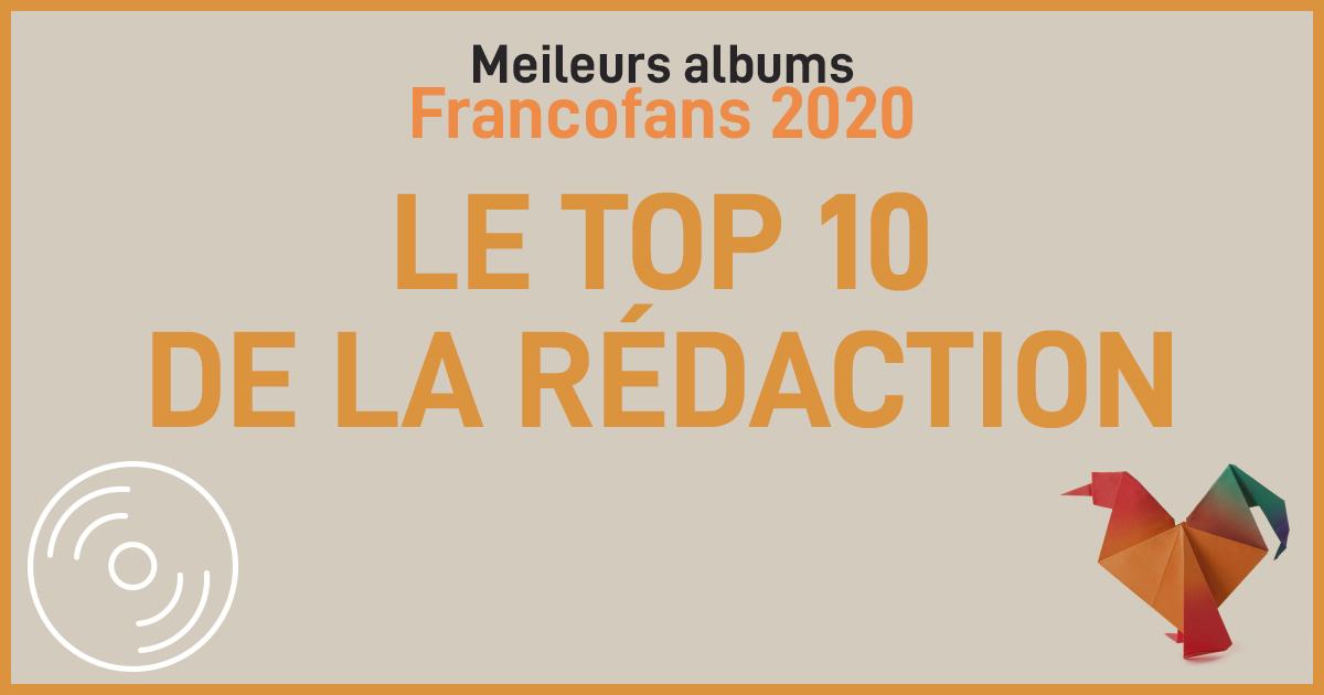 Meilleurs albums Francofans 2020