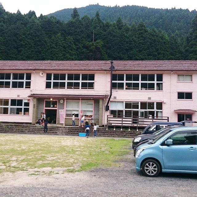 西粟倉村 学校
