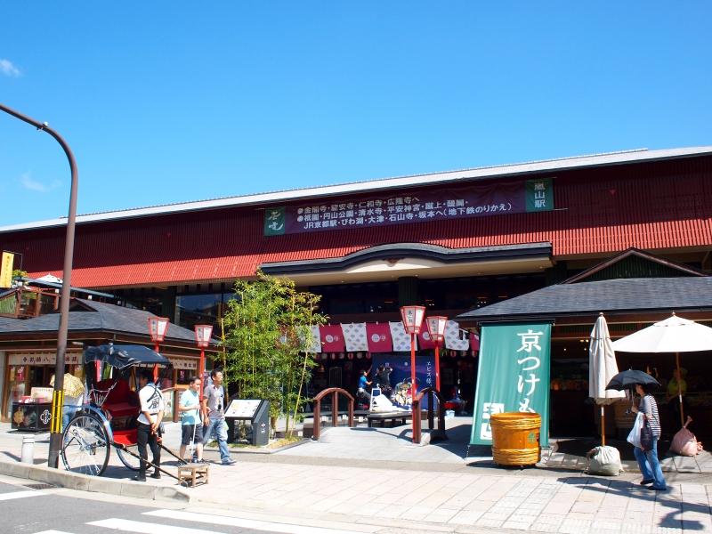 ⑫嵐電嵐山駅