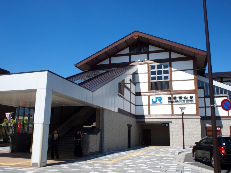 ⑮JR嵯峨嵐山駅