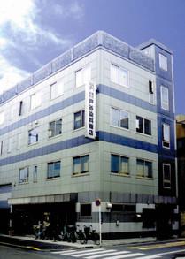 戸谷染料商店-社屋