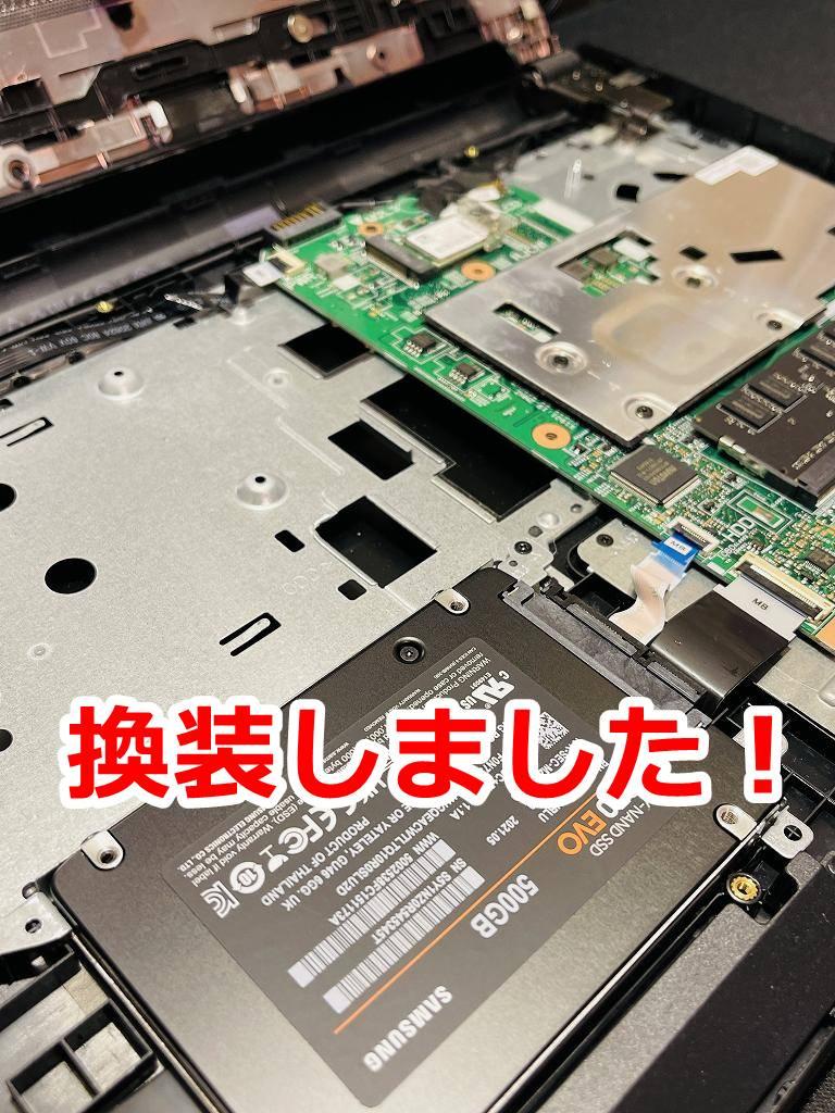 土岐市のお客様よりデル社製15.6型ノートパソコン inspiron 15-3573 の動作が遅いとのことSSD換装+メモリ増設のご依頼を頂きました