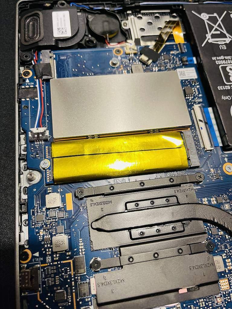 瑞浪市のお客様よりレノボ ideaPad S540のSSD換装+メモリ増設を行わせて頂きました。