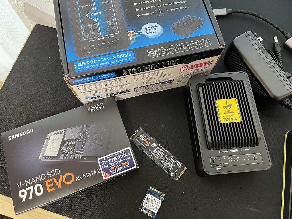 DELL Vostro3681 の256GB M.2 SSD NVMe を 500GB M.2 SSD NVMeに換装しました。センチュリー M.2 NVMe SSDクローン機能搭載USB3.2 Gen2 クレードルも便利ですよ。