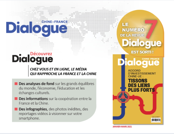 La Newsletter Dialogue est disponible