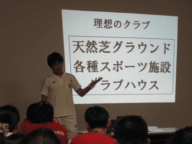 埼玉県緑地協会 坪井一樹氏による 公園を利用した理想のクラブ