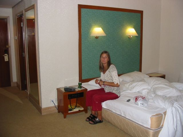 warten im Hotel