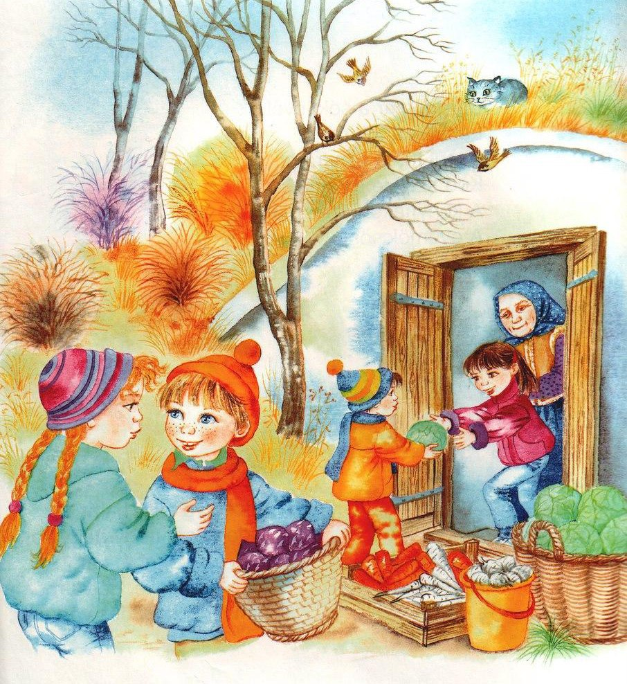 Картинки для детсада осень, открытка днем