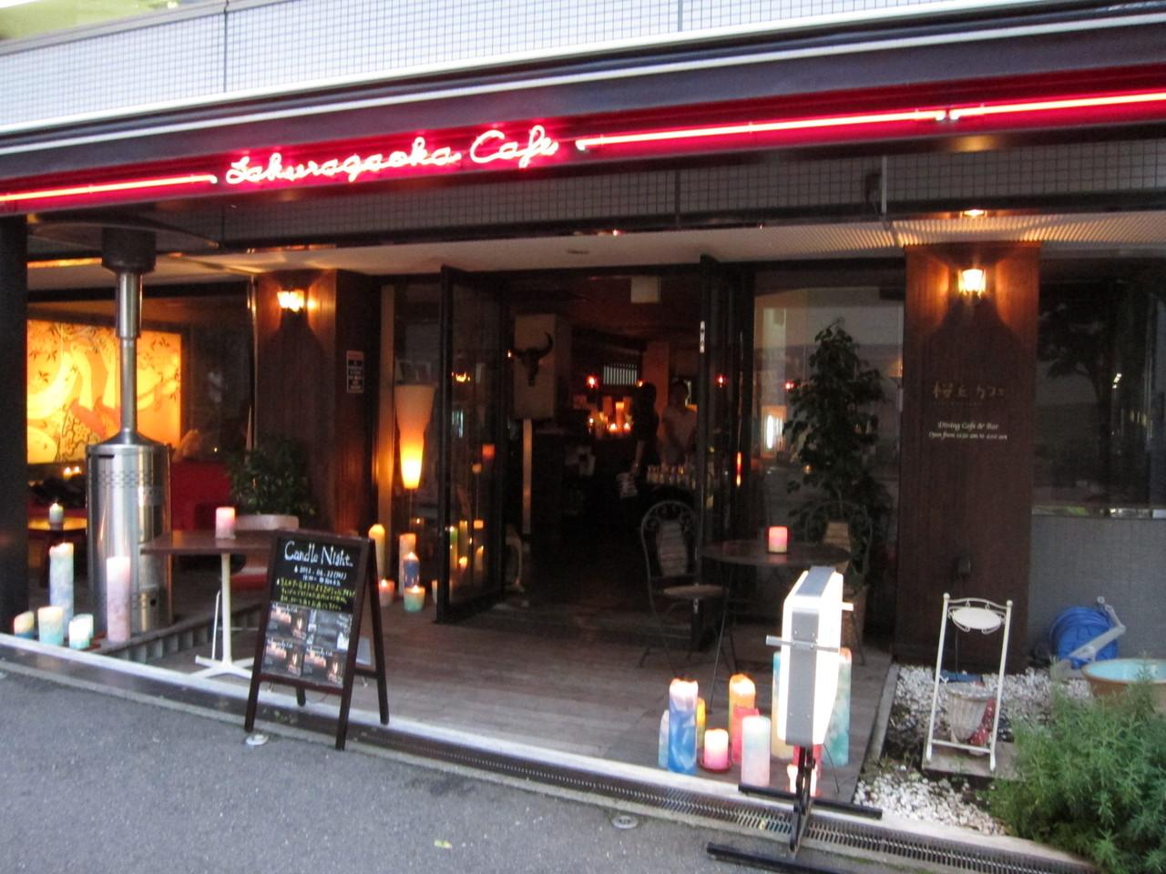 EVENT:Candle decoration at Sakuragaoka cafe