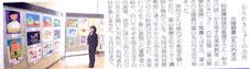 富山県民会館記事