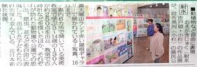 こども絵画教室 富山