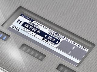 デリシア100Vの天板液晶表示部