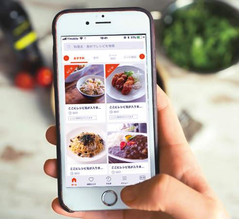 専用アプリからスマホへ調理データをダウンロード、プログレへBluetooth転送。おいしいレシピも手間なしで