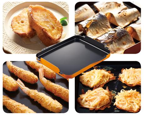 プレートパンは焼き物・あたためなどに