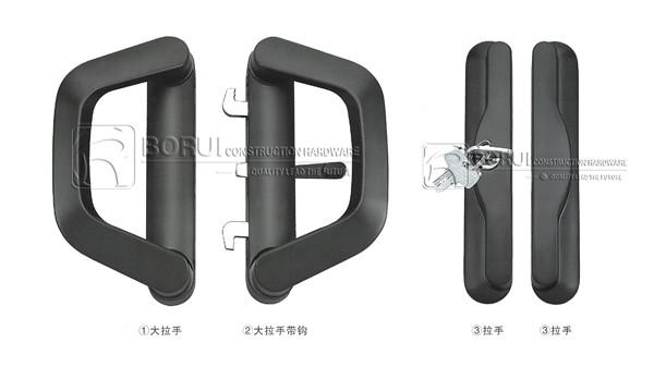 BR.604 Aluminum Sliding Door Lock