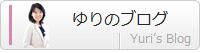 東京・銀座・秋葉原のハイステータス結婚相談所:スタッフブログ
