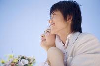 東京-埼玉-千葉で20代-30代-40代の方が1年以内に成婚している結婚相談所