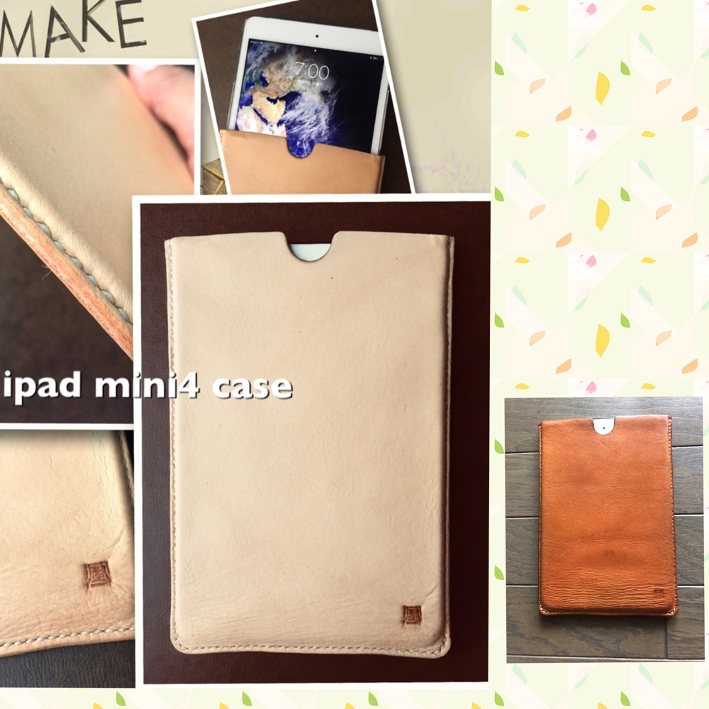 iPad mini レザーケース