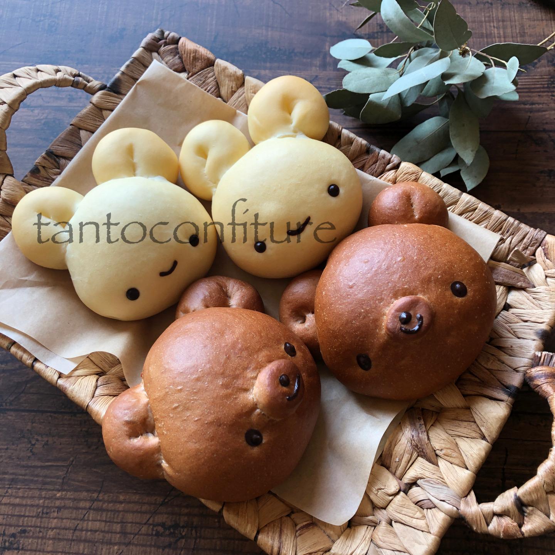 くぼもとひろみさんデザインのくまパン