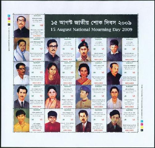 Nationaler Trauertag - Sheikh Mujibur Rahman