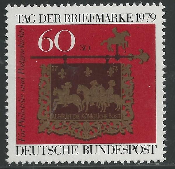 Briefmarken 1979 Bundesrepublik Deutschland Briefmarkenshop Und