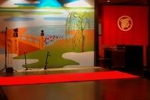 高知の老舗料亭「濱長」さん。写真は中央にしつらえられた舞台です。