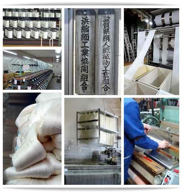 きもの文化検定主催の工房見学。長浜縮緬の制作工程を見学しました。