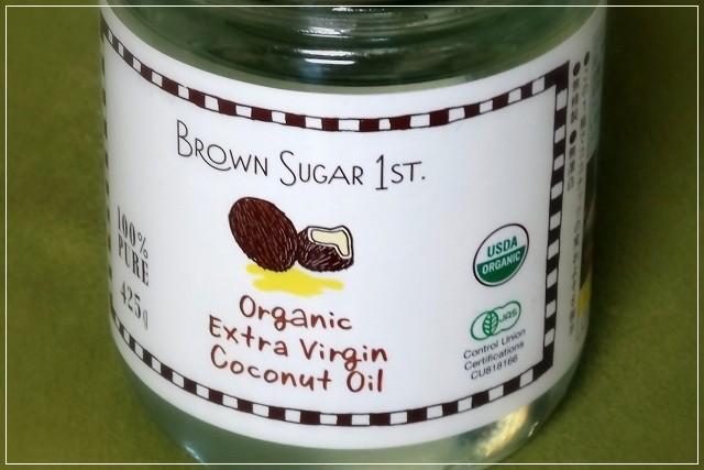 美容と健康に良いといわれるココナッツオイル。