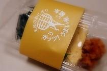 宝塚阪急「お米屋さんのおにぎり」/から揚げと卵焼き・おにぎりのセットです。