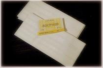 正絹・博多織の伊達締め。しまりが良く着くずれを防ぎます。