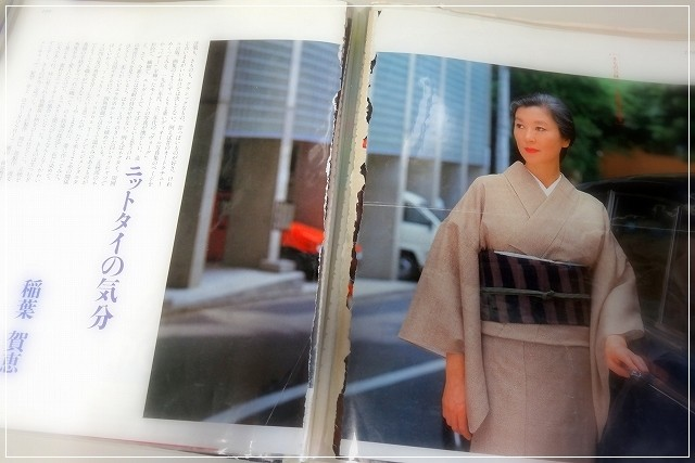 雑誌「ミセス」の切り抜き。デザイナーの稲葉賀恵さんがお召しのきものは、生紬に染めた大小あられの江戸小紋。