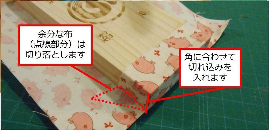 How to:Key Hook/かまぼこ板リメイク、キーフックの作り方_08