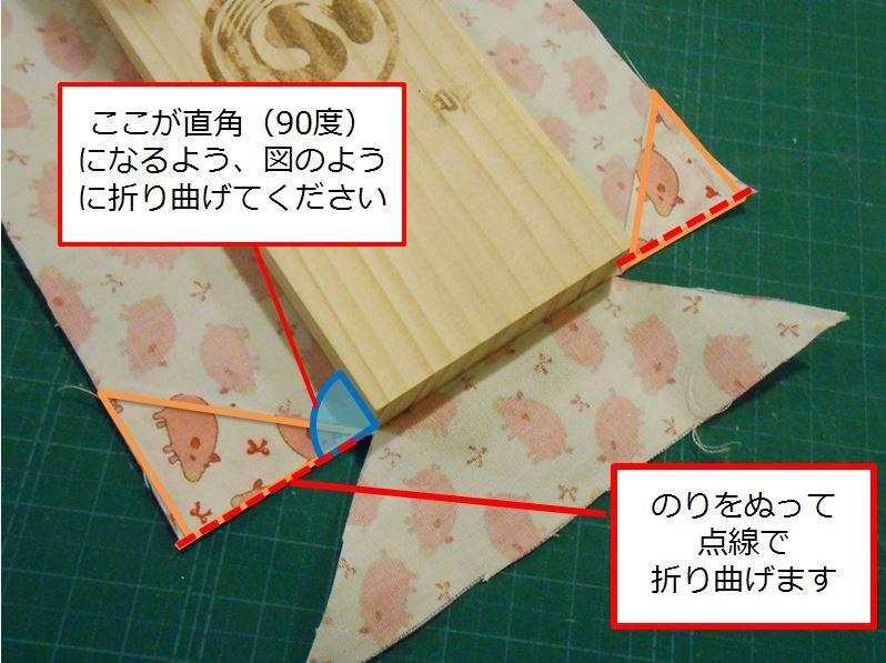 How to:Key Hook/かまぼこ板リメイク、キーフックの作り方_06