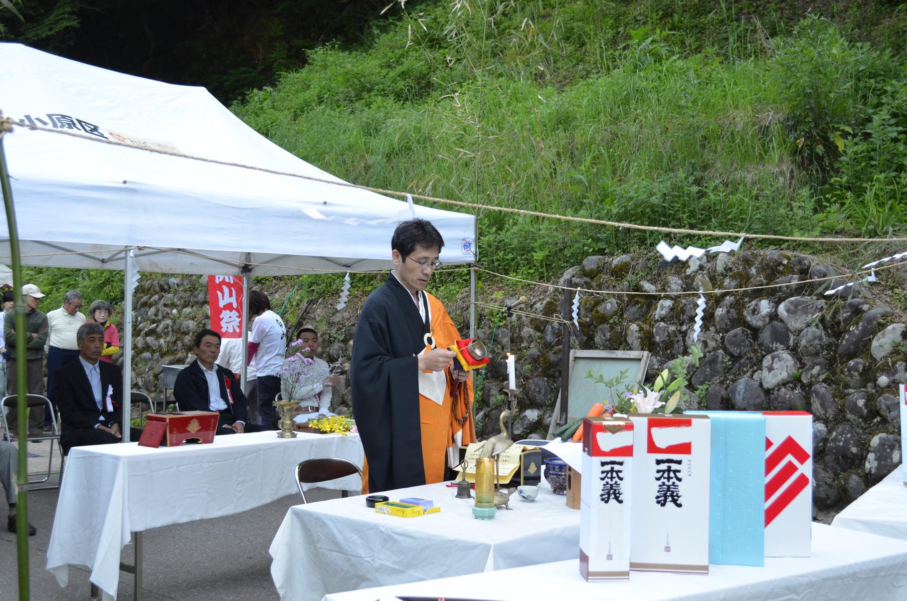 国泰寺 住職による安全祈願祭